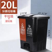 脚踩分类垃圾桶家用带盖卫生间客厅大号厨房创意干湿分离拉圾桶