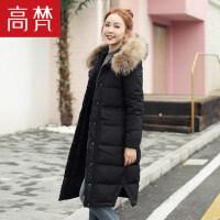 【618大促-每满100减50】高梵2017冬季新款时尚貉子毛领长款羽绒服女 保暖韩版纯色外套