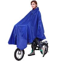 【包邮、注:偏远地区不包邮】华海立体护脸雨披山地自行车雨衣 成人男女雨衣电动自行车雨衣