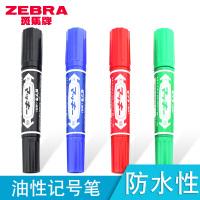 日本斑马ZEBRA油性记号笔MO-150-MC 大双头记号笔 黑色粗头细头大容量勾线笔大头防水速干不掉色不可擦马克笔