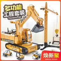 大号挖掘机玩具工程车套装合金仿真大吊车吊机儿童男孩挖土机模型