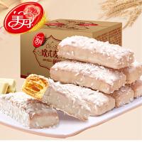 美丹涂层松塔千层酥1000g 整箱批发法式酥塔曲奇饼干台湾零食包邮