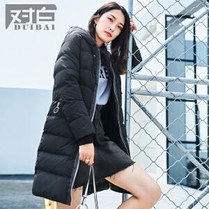 对白黑色拼接加厚羽绒服女冬季90白鸭绒保暖中长款外套