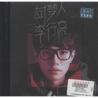 (1CD)试梦人 李行亮