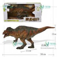 恐龙玩具模型霸王龙仿真动物男孩儿童玩具套装小恐龙蛋腕龙三角龙