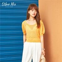 othermix女短袖针织衫薄款2020夏季新款韩版复古黄色套头短款上衣潮