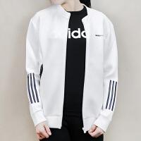 Adidas阿迪达斯 NEO 女子 运动外套 防风休闲棒球服CD2103