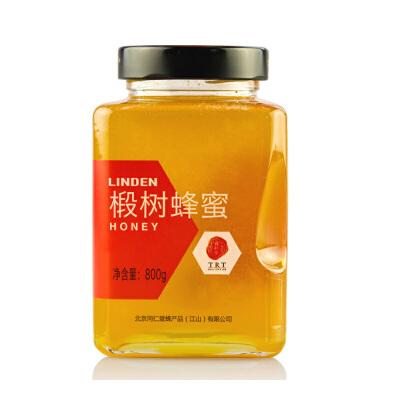 同仁堂 椴树蜂蜜 800g 保健食品不具有疾病预防、治疗功能,本品不能代替药物