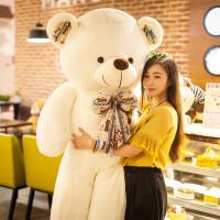 毛绒玩具可爱抱抱熊玩偶熊熊大号泰迪熊公仔布娃娃生日礼物送女友