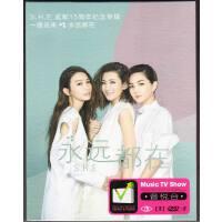 正版高清汽车载DVD SHE 新歌+精选 歌曲碟片光盘原人MV卡拉OK