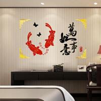 3d亚克力立体墙贴纸客厅玄关墙贴电视沙发背景墙装饰墙贴画