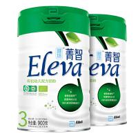 【+润荷婴儿湿巾10片】雅培菁智有机3段幼儿配方奶粉900g 2罐    营养丰富 让宝宝喝上健康的奶粉