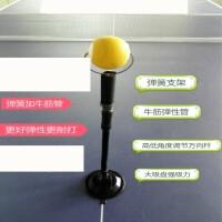 乒乓球发球练习机 练球器 训练器手法定型发球机