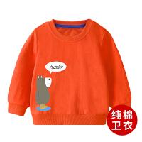 男童秋装上衣秋季新款儿童卫衣春秋款宝宝纯棉休闲运动外套
