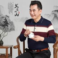 中老年男装针织衫套头毛衣中年爸爸装秋装翻领羊毛打底衫长袖T恤