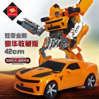 锦江大黄蜂声光版9988 超大发声发光汽车机器人模型儿童变形玩具 大黄蜂黄色