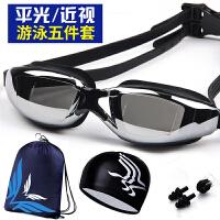 泳镜男套装儿童高清防雾防水近视游泳眼镜女泳帽潜水装备