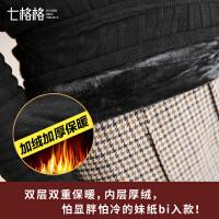 加绒长袖t恤女外2017秋冬装新款百搭韩版基础黑色加厚上衣打底衫