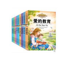 10册彩图注音世界名著爱的教育昆虫记海底两万里二四五六三年级课外书选读故事书6-7-8-9-10-12-15岁绘本儿童