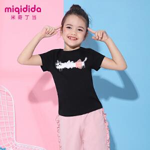 米奇丁当童装女童 2018新款夏装短袖T恤可爱儿童卡通圆领上衣休闲半袖
