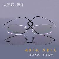 超轻纯钛β钛无框镜架女商务男款平光记忆眼镜架眼镜框配眼镜