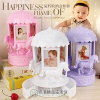旋转木马八音相框 创意旋转相架 宝宝儿童写真婚纱组合相框相架