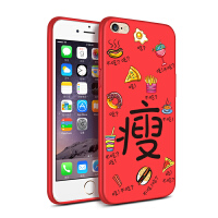 iPhone6手机壳 苹果6sPlus保护套 苹果6s iPhone6splus手机壳套 苹果6s手机壳 苹果6plu