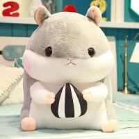 仓鼠公仔毛绒玩具暖手抱枕老鼠玩偶女孩床上睡觉布娃娃鼠年吉祥物 -抱瓜子