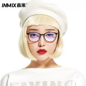 inmix音米超轻近视眼镜框 男款复古圆框眼镜架 韩国防蓝光眼镜女7047