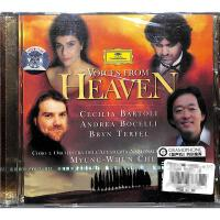POLO CMB-10286-2天堂美声-巴托莉 特菲尔 波切利 郑明勋CD( 货号:200001704936623)