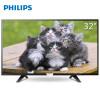 飞利浦(PHILIPS)32PHF3282/T3 32英寸 多功能高清液晶平板电视机