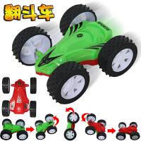 玩具车特技翻斗车双面惯性翻滚摇小汽车男女孩儿童耐摔耐撞好玩