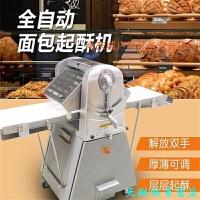 420型起酥机商用 立式丹麦面包机压面机面团开酥机烘培设备 酥皮