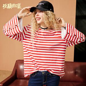 【尾品汇大促】妖精的口袋红白条纹秋装2018新款纯棉学生原宿风长袖t恤上衣女