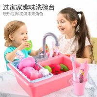 儿童电动洗碗机玩具出水过家家厨房水池女孩男宝宝做饭玩具...
