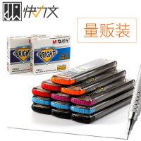 晨光 2B 自动铅笔 HB笔芯0.5/0.7mm批发小学生不易断铅心替换 铅笔芯