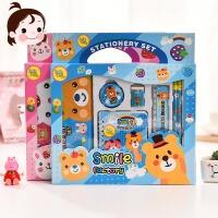 小学生铅笔盒文具7件套装儿童学习用品礼物幼儿园创意小礼品批发