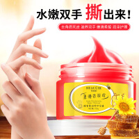 萃然美蜂蜜莹润手蜡 滋润保湿补水嫩肤手膜去角质120g