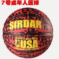 篮球街头水泥地耐磨比赛训练7号儿童小学生5号幼儿园蓝球