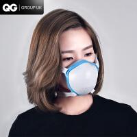 【支持礼品卡】英国QG-MJ60 智能口罩空气净化器防雾霾深层净化空气 白色