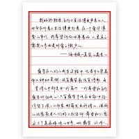 手写体字帖成人行楷速成女生大学生行草书钢笔练字帖临摹古风字