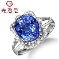 先恩尼钻石戒指 1.7克拉 坦桑石 戒指 宝石戒指 彩色宝石 钻戒LSTS002
