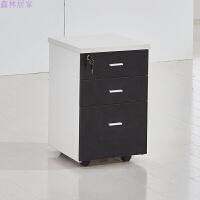 办公家具板式办公桌移动文件柜活动柜资料柜子储物柜矮柜档案柜