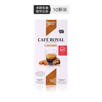 欧瑞家 Café Royal焦糖口味咖啡胶囊咖啡粉强度4适用雀巢咖啡机咖啡豆经UTZ认证10颗/盒