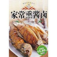 酱腌菜_图书香菇类正版【v图书菜谱价格】_图猪脚炖家常怎么做图片