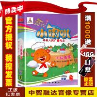 中央人民�V播��_小喇叭�典童��V播�� 小熊�客(4CD)��d音�l(�o�D像)光�P碟片