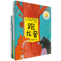 聪明豆绘本系列第9辑(套装共6册)