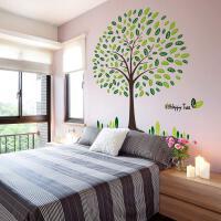宜美贴 绿树大型墙面装饰墙贴 客厅沙发电视墙卧室床头浪漫装饰