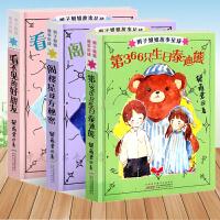 辫子姐姐故事星球系列 全套共3册 辫子姐姐郁雨君 著 7-8-9-10-11-12岁少儿童文学 校园成长小说 正版畅销