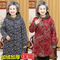 中老年人冬装女装棉衣奶奶装60-70岁老年连帽老人衣服妈妈外套厚